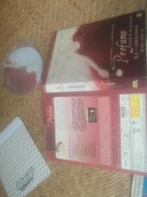 香水 一个谋杀犯的故事 DVD光盘1张