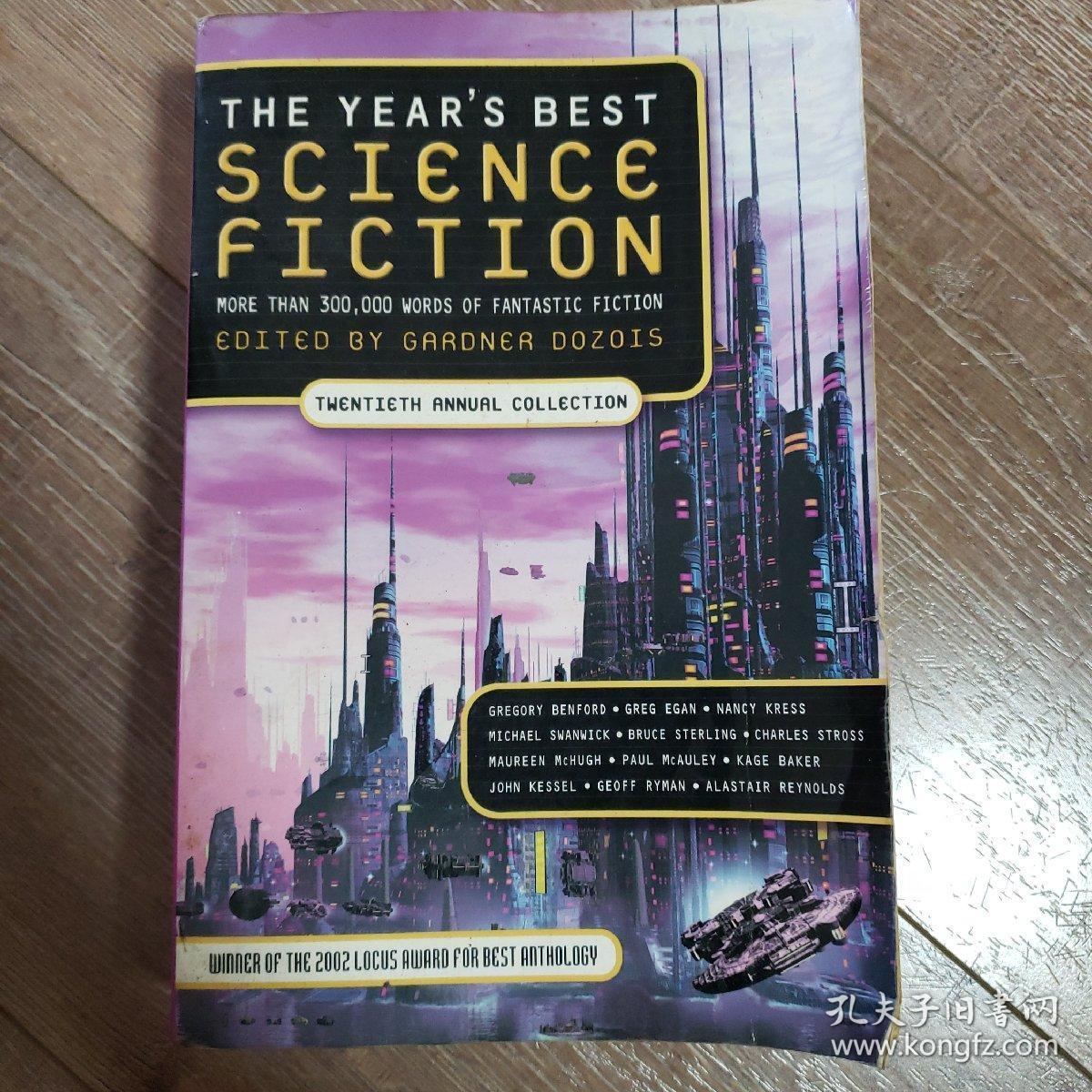 科幻小说合集the year's best science fiction