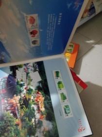 惠州 邮票册