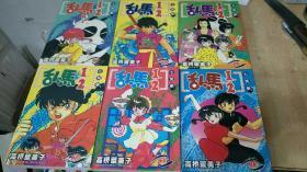 乱马1-2七笑拳(全6册光盘一张)盒装