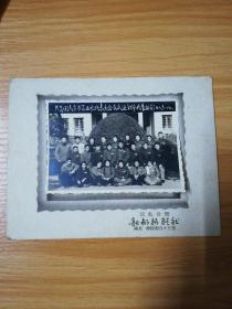 共青团南京市第五次代表大会玄武区全体代表留影     五八,十二,九