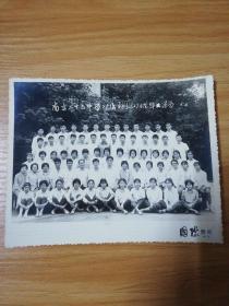 南京二十五中学  91届    初三班毕业留念  老照片