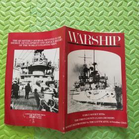 WARSHIP 46