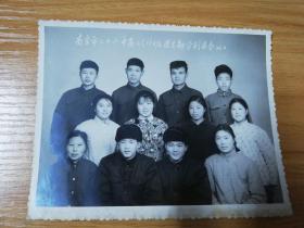 南京市二十六中高二(2)班团支部分别留念   76年