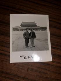 老照片  北京天安门留念