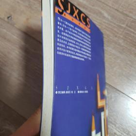 设计学概论(修订版)