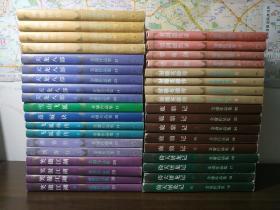 金庸全集 全36册 三联书店 拼凑版