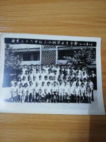 南京二十六中初三(3)班毕业生合影 一九八四年