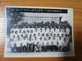 南京市二十六中学七七届毕业生高二(8)班全体师生留念