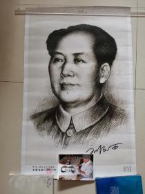 刘文西作品(毛主席像)附照片印刷品