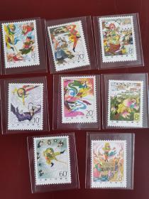 邮票 T43 西游记 8张全 保真
