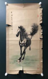 日本回流字画 软片   4168