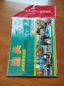 汕头商贸旅游交通图
