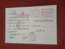 免资明信片 6