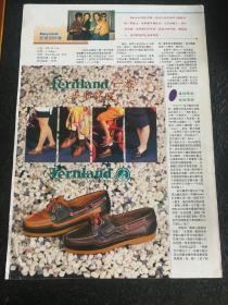 BEYOND 彩页 8开 马来西亚杂志