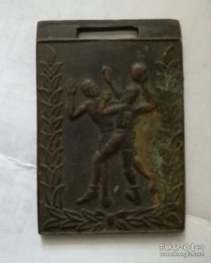 民國體育二十三年南開學校班際蘭球比賽章 體育章 運動會