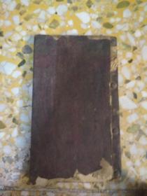 绘图白话 学生小字典    (民国十一年印)
