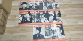 清仓处理!!!民国9开《大东亚战争同类刊》20册,1941年刊