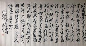 张伟生 书法作品 上海书协副主席