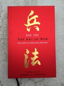 The Art of War  孙子兵法