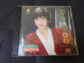 韩宝仪精选CD 1992年老碟 绝版罕见