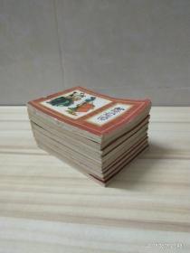 连环画《红楼梦》11册合售  缺5册(2.3.4.13.16)