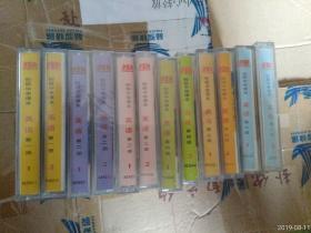 初级中学课本英语磁带十二盒合售。彭文兰朗读。