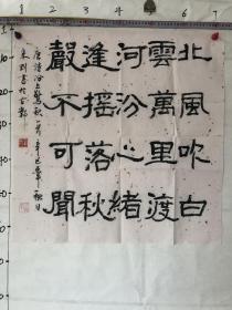 米刚    书法家  中书协国家级会员,作品发表于《书法》《青少年书法报》《书法导报》《书法世界》《中国书画报》《书法报》等多家专业报刊杂志。
