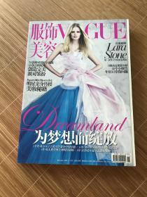 Vogue服饰与美容 Lara Stone