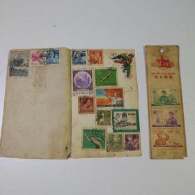 1927-1952庆祝中国人民解放军建军节纪念邮票 一组18张  有粘贴