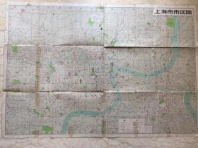 上海市交通图(1959年1版1印)上海市交通图(1961年9月新1版1印)二张合售
