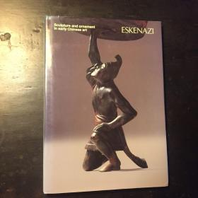ESKENAZI 1996年6月 图录 SCULPTURE AND ORNAMENT IN EARLY CHINESE ART