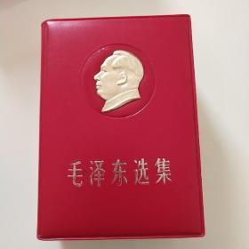 毛泽东选集烫金头像版,不是红塑皮,软包皮面摸起来有质感