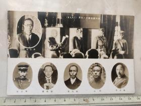 伪满洲国成立仪式原版老照片;马占山,溥仪、臧式毅、熙洽、张景惠、赵伯欣。