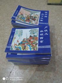 水浒传连环画   共60册存57册便宜卖