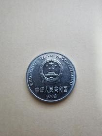 国徽牡丹-1998年-一元流通品