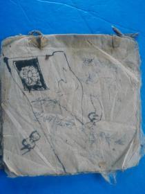 民国手绘本:图画练习本 14图(14页) 老师圈阅打分 保真包老