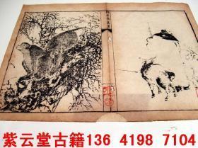 【清】中国最早的画报【点石斋画报】#5053