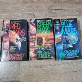 科幻英文小说 红火星 绿火星 蓝火星 火星三部曲red mars blue green mars