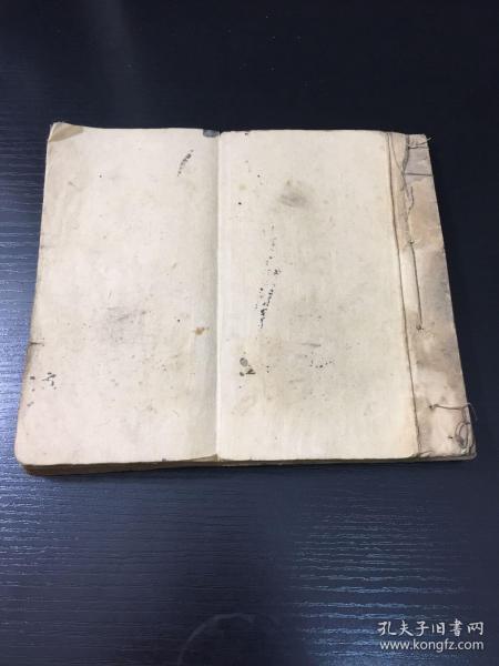 1949年至1950年,湖湘地区生猪、猪肉交易账簿,猪肉谷清等交易方式,涉及诸多人名