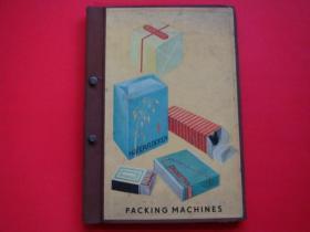 PACKING MACHINES(包装机)香烟包装机等 外文画册类