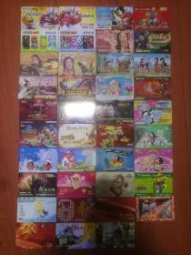 收藏类游戏点卡103张合售(充过旧卡)
