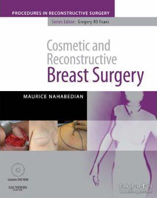 CosmeticandReconstructiveBreastSurgerywithDVD乳房美容重建外科与光盘