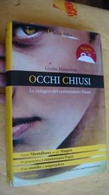 OCCHI CHIUSI:Le indagini del commissario Piazzi 意大利原版 精装20开+书衣