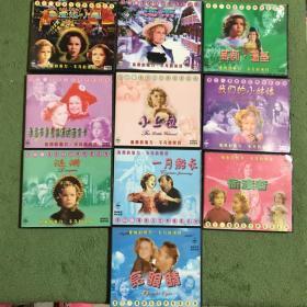 秀兰.邓波儿经典电影系列 (10盒装)20张光盘