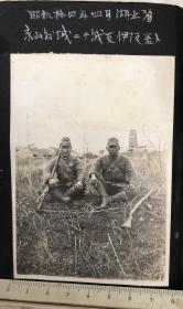民国抗战时期2个日本鬼子湖北荆门京山文峰塔前合影老照片