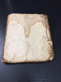 五十年代,湖南地区民间符咒手抄本一册,梅山水师用书