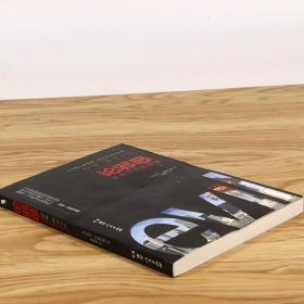 论邪恶:恐怖行为忧思录//特里·伊格尔顿人性中的善与恶