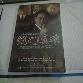 三十三集大型悬疑电视连续剧《国门英雄》17碟装DVD未拆封