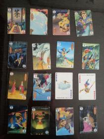 小浣熊  西游记降妖伏魔卡 16张合售  动画片西游记扑克  品相自定免争议。售出不退。